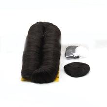 Dlme 27 шт. дважды утка Bump прямые Завивка волос синтетические Короткие тепла resisiatant естественный парик
