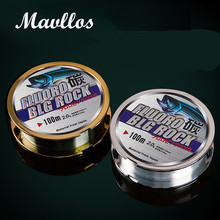 Mavllos 100m Monofilament Fluorocarbon Fishing Line Super Strong Japan Leader Carbon Fiber Carp Nylon Fly Fishing Line