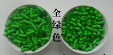 1000PCS/LOT Free shipping green color gelatin empty capsules, hollow gelatin capsules, empty pill capsule,medicine capsule ZKH42 цена и фото