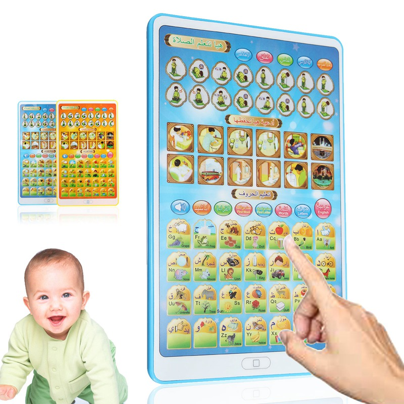 New English Arabic Mini Pad Design Toys Tablet Islamic Children Learning Machines Islamic kid Education toy