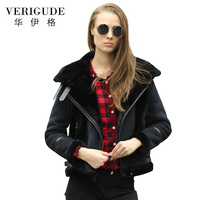 Veri Gude Winter 2014 New Women S Faux Fur Flat Collar Original Design Fashion Leather Jacket