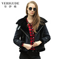 Veri Gude Faux Leather Jacket Faux Fur Short Coat Winter Jacket Women