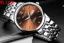 2017 nueva venta caliente marca wlisth moda hombres de negocios a prueba de agua reloj de cuarzo y reloj de la correa de caja de acero inoxidable de buena calidad