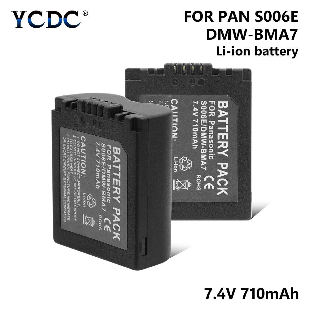 Lumix DMC-FZ8 Lumix DMC-FZ28 Batterie pour Panasonic DMC-FZ28EF-K BP-DC5 U Lumix DMC-FZ50 Serien CGA-S006 Lumix DMC-FZ35 Lumix DMC-FZ30 Lumix DMC-FZ38 DMC-FZ28EF-S Lumix DMC-FZ18 passt pour Batterietyp BP-DC5 J PANASONIC Lumix DMC-FZ7 CGA-S006