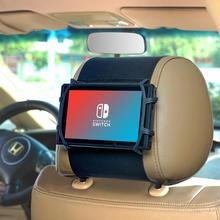 Fulllong حامل مسند رأس من السيليكون ، حامل سيارة متوافق مع Nintendo Switch ، لون أسود
