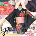 cool cosplay lovelive Jacquard bathrobe Yazawa Nico COS female monster Yazawa Nico cosplay