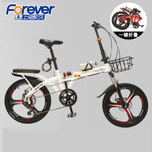 16/20 Inch 7 Speed High Quality Folding Bike bicicleta Men and Women Bicycle Double Disc Brakes Mountain Road Bike(China)