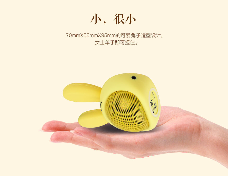 Shinsklly Y700 Mini Bluetooth speaker Portable USB Wireless speaker Home Theater Party Speaker Sound System 3D stereo Music
