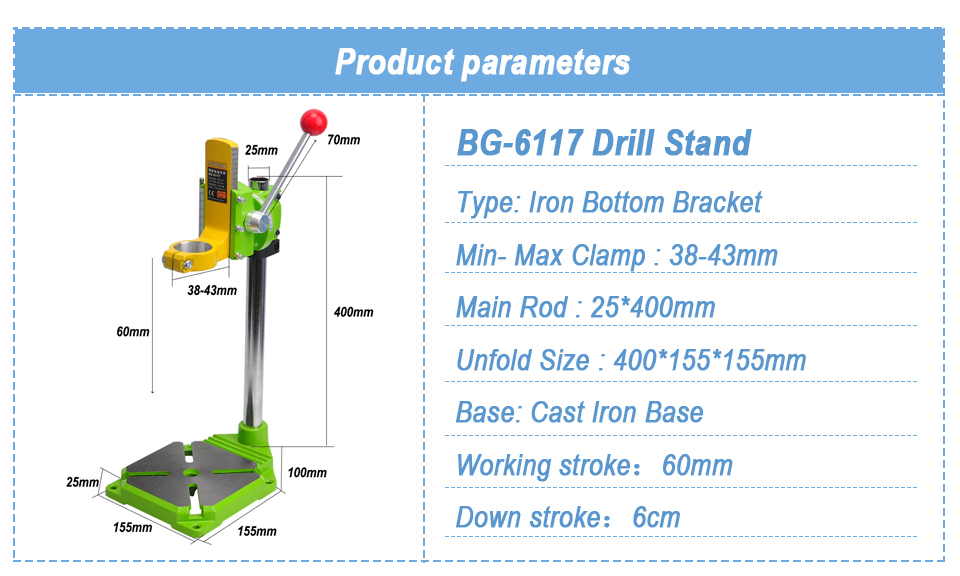 Product parameters -