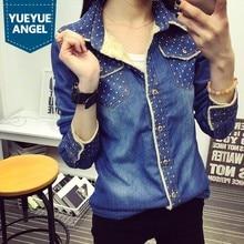 2017 Autumn Winter New Women Jean Shirts Casual Velvet Thick Warm Long-Sleeved Denim Shirt Fur Lining Polka Dot Roupas Feminina