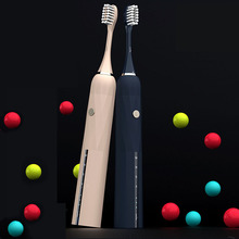 Waterproof  Electric Toothbrush Ultrasonic Intelligent Whitening Toothbrush 4 Mode with Replacement Head Deep Clean Tooth Brush konka electric toothbrush ultrasonic waterproof brushing smart timer deep clean mode wireless inductive charging toothbrush