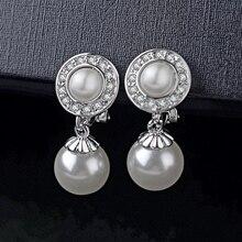 Новые стильные модные ювелирные изделия высокого качества белые серьги с жемчугом для женщин девочек клипсовые(DJ1019