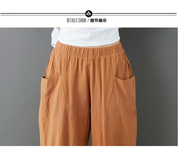Summer Elastic Waist Cotton Linen Pocket Harem Pant Vintage Loose Mori Girl Oversized Home Tracksuit Plus Size Trouser Workout 57