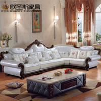 Luxury L Shaped Sectional Living Room Furniutre Antique Europe Design Classical Corner Wooden Carving Fabric Sofa