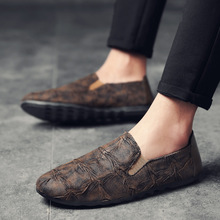 Mens spring new mens small shoes set foot lazy Korean version of the trend social youth casual