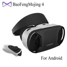 [ของแท้] B Aofeng Mojing IV 4หัวหมวกกันน็อคแว่นตา3DเสมือนจริงVRแตกแยกกล่องสำหรับ4.7-6นิ้วAndroid Iosควบคุมบลูทูธ