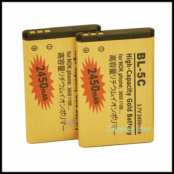 2pcs/lot Golden bateria 5C battery BL5C BL-5C Mobile phone Battery For Nokia 2610 2600 2300 6230 6630 1100 N70 N71 Battery 5C replacement bateria bl 5k battery for nokia c7 n85 n86 n87 x7 00 c7 00 c7 x7 battery 5k bl5k