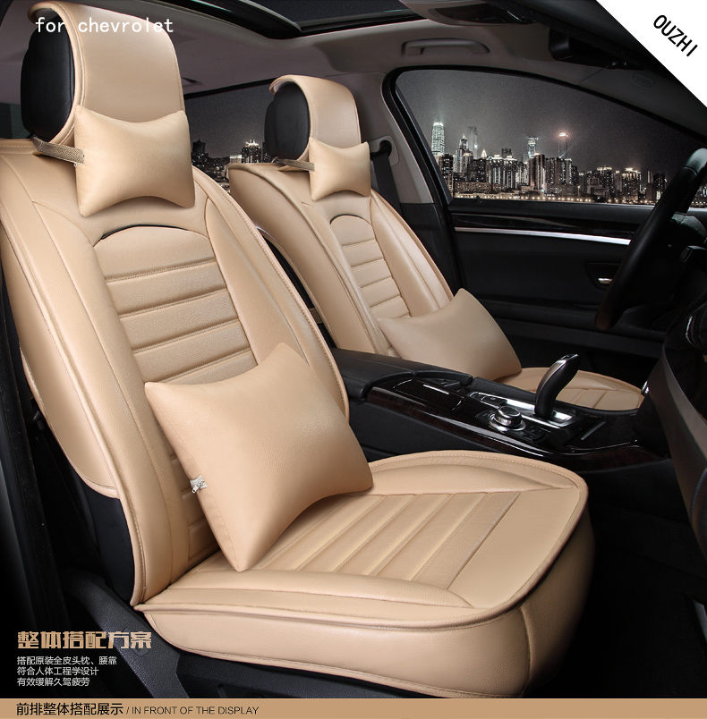 Ouzhi for chevrolet cruze aveo sail malibu brand black brown pu leather car seat cover front and back