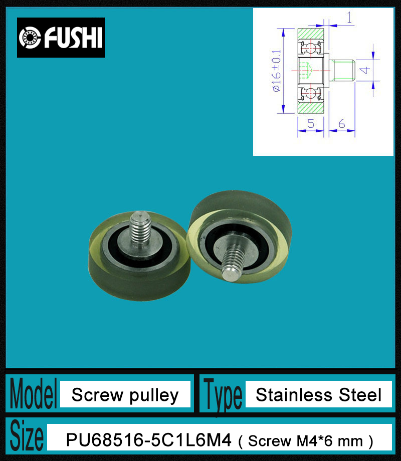 PU 685 Screw Pulley <font><b>Bearing</b></font> <font><b>5*16*5</b></font> mm ( 1 PC) Drawer Roller Mute Wheel PU685 + M4*6 Engineered Plastic <font><b>Bearings</b></font> image