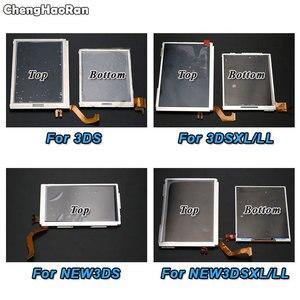Image 3 - Chenghaoran トップボトム & 上下液晶画面表示ニンテンドー ds lite 、 nds ndsl ndsi 3DS 3 dsxl/ll 新 3DS ll xl