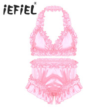 Fashion Male Mens Sissy Soft Satin Frilly Ruffled Lingerie Set Halter Neck Bra Tops with Knickers Bloomers Briefs Underwear