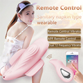 Novo smart app controle remoto vibrador desgaste sanitária guardanapo magic wand vibrador 12-frequency dupla vibrador adult sex toys para mulheres