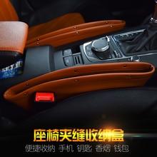 1PC Central Container Box font b Storage b font Bag Car Seat Organizer Auto Seat Gap