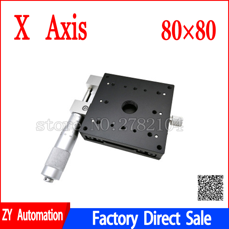 X Axis 80x80mm Trimming Platform Manual Linear Stages Bearing Tuning Sliding Table X80 L X80 C