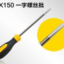 9 шт.$144 EMS ручные инструменты в 1 упаковке