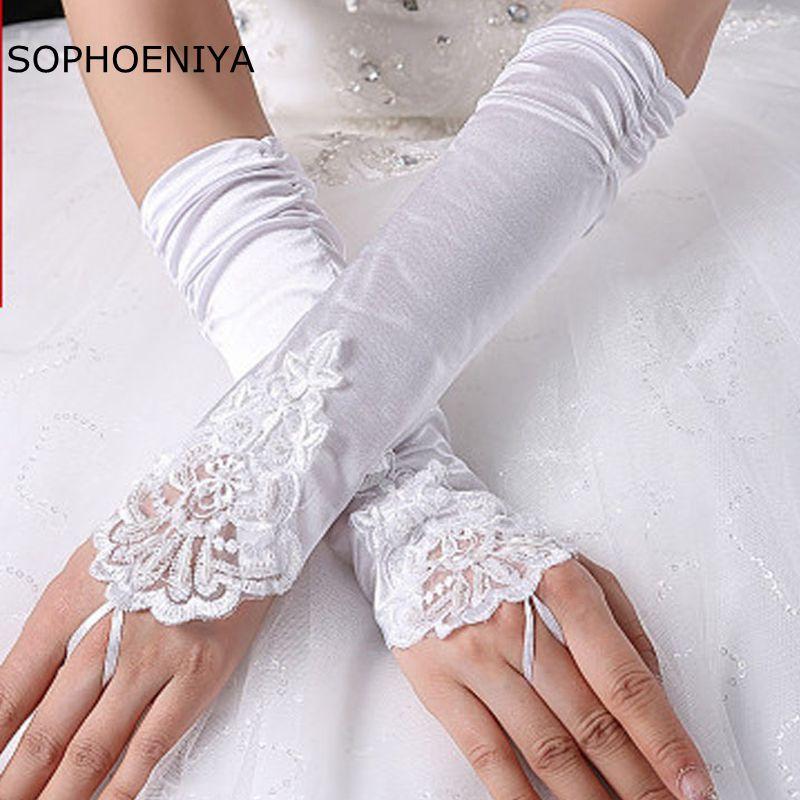 Long Wedding Garters