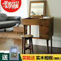 wooden dresser dresser stool bedroom furniture Small family clamshell receive ark restoring ancient ways