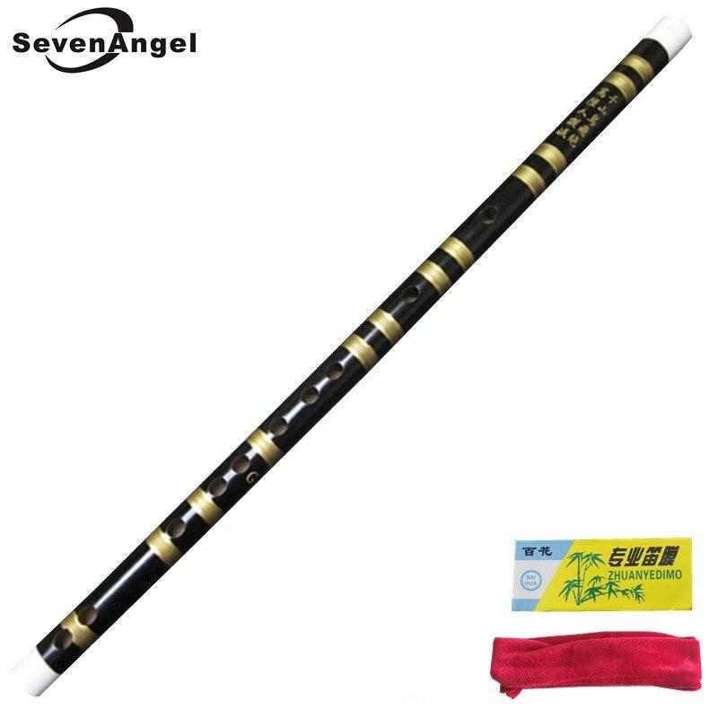 Flauta de bambú china hecha a mano dizi Pan Flauta instrumentos musicales llave de F/G color negro Flauta transversal