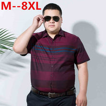 61245e94169499b Большие размеры 10XL 8XL 6XL 5XL 4XL Для мужчин летние Бизнес рубашка  Рубашка с короткими рукавами