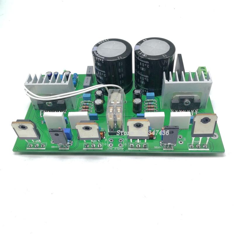 UPC1298V Dual Channel 80w Amplifier Board