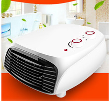 electric heater desktop heating wind fan 4 gear adjustment Waterproof Fan small