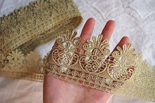 metallic gold venice Lace Trim, gold lace, gold scalloped lace trim 1 yard studded trim metallic panel sneakers