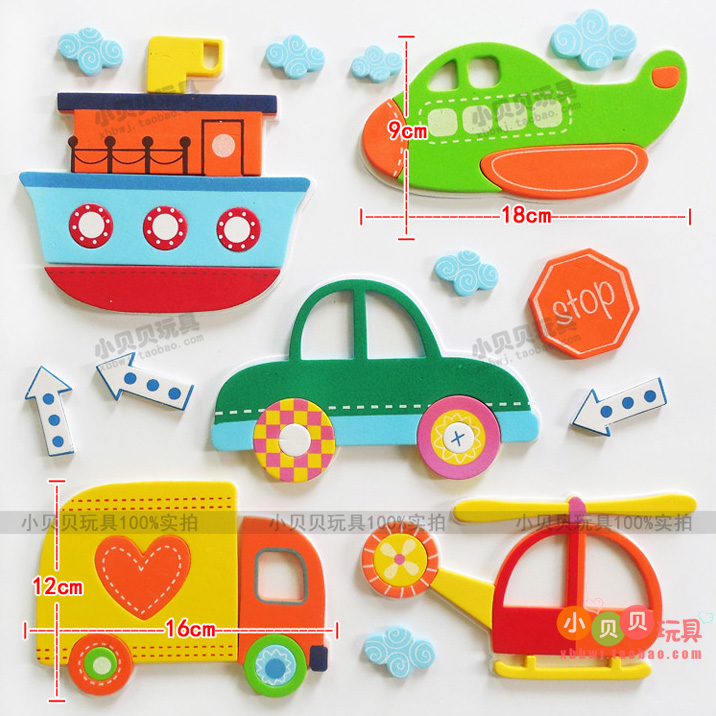 2016 3d For Kids Toys Kindergarten Classroom Walls Decorated Activities Smile Sun Foam Wall Stickers In From Home Garden On Aliexpress