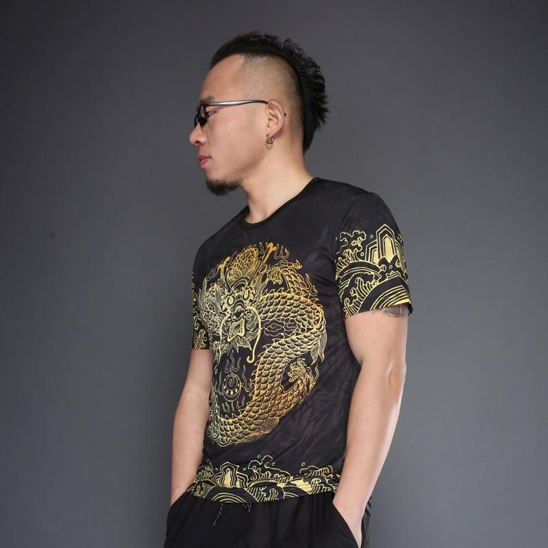 Retro Chinese Qing Dynasty Dragon T-Shirt 3