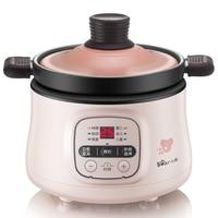 220V ELectric Baby Porridge Cooking Pot Automatic Mini Multifunctional Electric Stewing Pot Cooker EU/AU/UK Plug Easy Operation