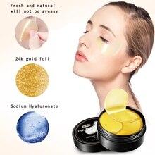 180g Smooth and Moisturizing Eye Mask Collagen Nourishing Skin Care