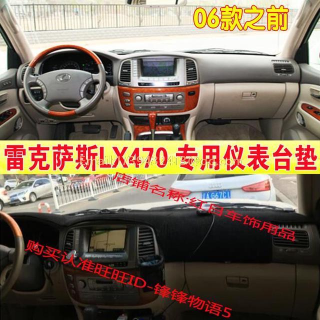 https://ae01.alicdn.com/kf/HTB1GIBPJXXXXXaJXFXXq6xXFXXXN/dashmats-car-styling-accessories-dashboard-cover-for-lexus-lx470-2002-2003-2004-2005-2006.jpg_640x640.jpg
