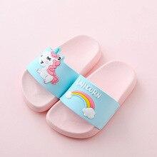 Летние детские тапочки для мальчиков и девочек; тапочки с единорогом; нескользящая пляжная обувь из ПВХ с мягкой подошвой; Детские Вьетнамки для ванной комнаты с радугой
