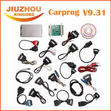 Buy auto tunning and get free shipping on AliExpress com