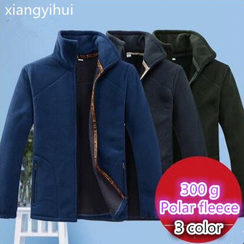 2017 Spring Autumn Men Fishing Sweatershirt Polar Fleece Sports Outdoor Fishing Jackets USA size XL 5XL Jackets Promotion