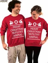 Funny Matching Ugly Christmas T Shirts for Couples 'Merry Christmas Ya Filthy Animal' Print Odd X-mas Tee Shirt S-XXL