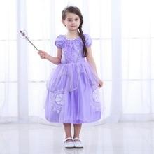 Little Girls Princess Sofia Dress Rapunzel Dresses Ball Gown Long Party Kids Halloween Cosplay Costume Children Clothing