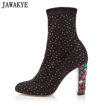 2018 Bling bling colorful crystal studded ankle boots for women runway  rhinestone high heels botas spring winter sock shoes bda2b6bc445b