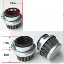 type one motorcycle air filter waterproof Modified mushroom head large flow for Inside diameter 32mm