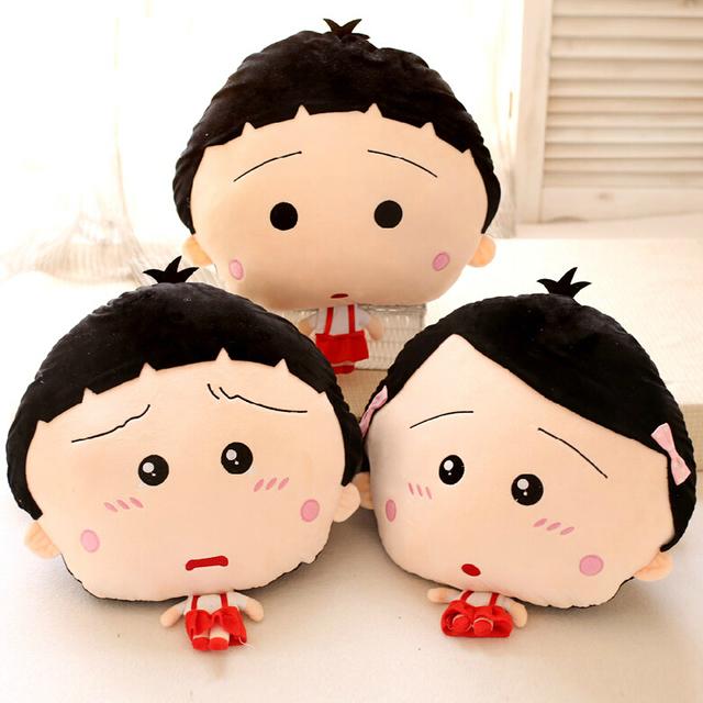 1 pcs anime bonecas almofada travesseiro brinquedos de pelúcia 45 cm anime kawaii bonito da chibi Maruko brinquedos presente de aniversário