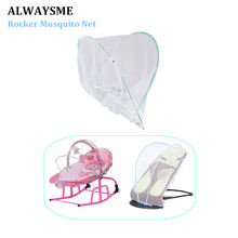 ALWAYSME Universal Fist Baby Kids Infant To Toddler Rocker Mosquito Net Cover Bouncer Balance Mosquito Net Cover Baby Crib Net(China)